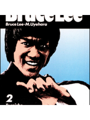 Bruce Lee: tecniche segrete. Vol. 2: Tecniche di base